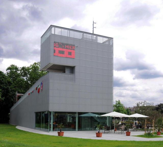 Der Infopavillon K. In Karlsruhe