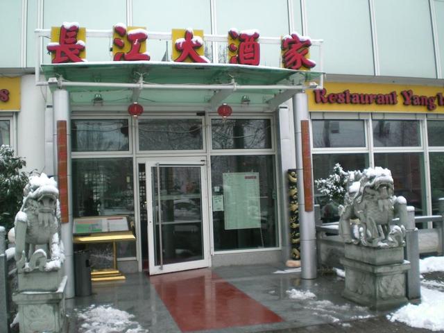 Das Yangtse Restaurant